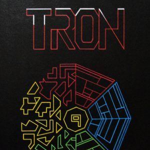 Tron Framed Print (1)